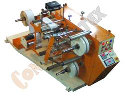 inspection-rewinder-machine